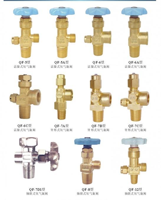 Gas Oxygen Cylinder Valve Brass Cylinder Top Valve Qf 7d1