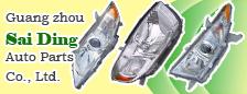 Guangzhou Sai Ding Auto Parts Co., Ltd.