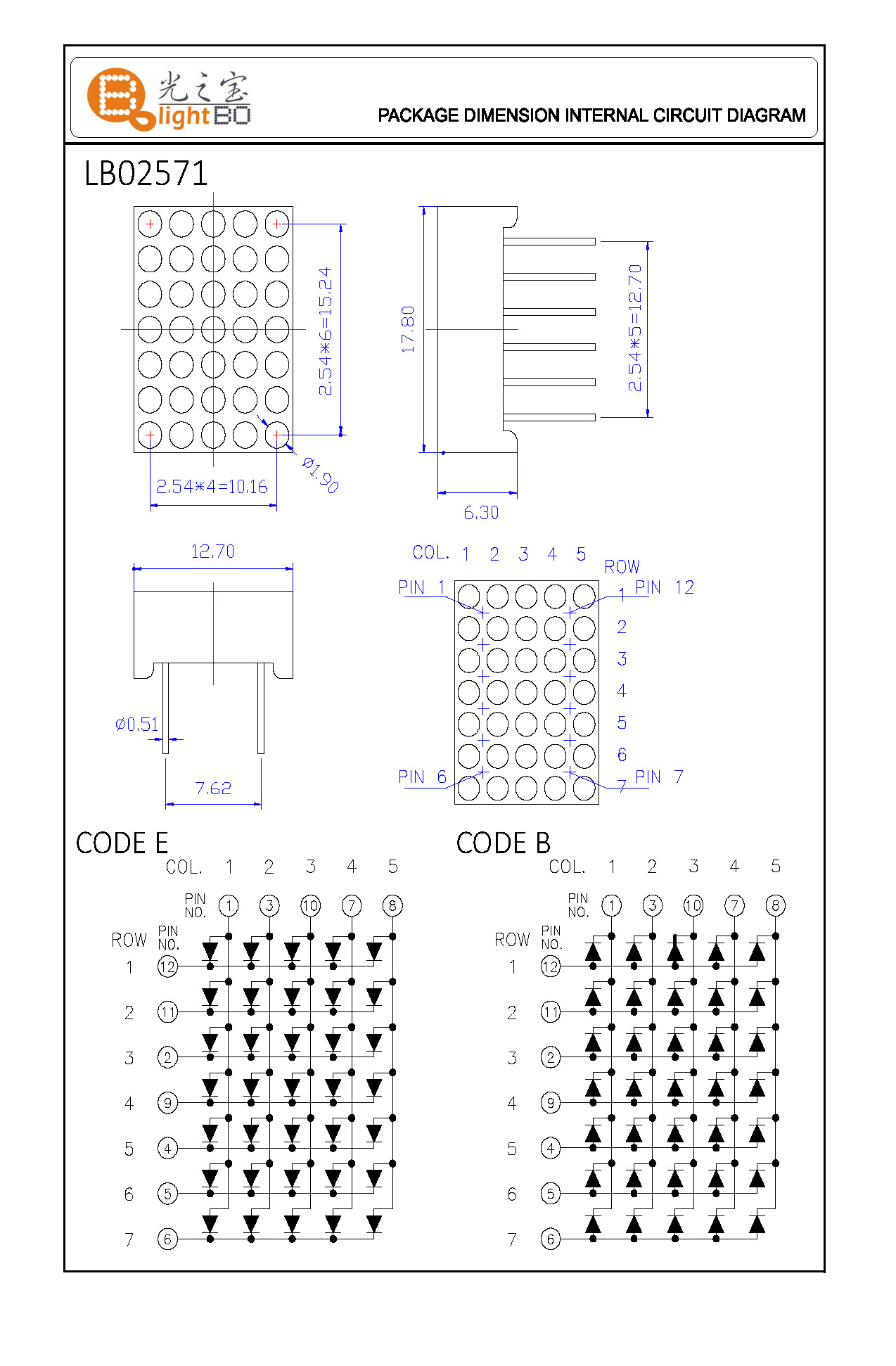 ultra white 0 7 inch 5 x 7 dot matrix led display for fan control manufacturers and suppliers in