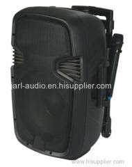 rechargeable PA speaker