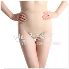 Ladies' seamless underwear