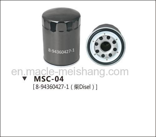 MEISHANG OIL FILTER