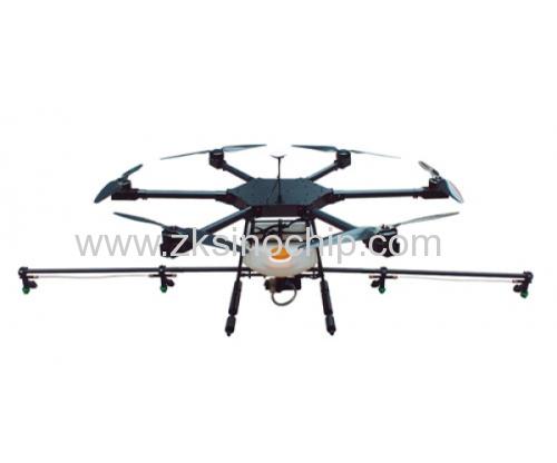 Agriculture UAV