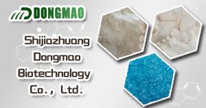 Shijiazhuang Dongmao Biotechnology Co., Ltd.