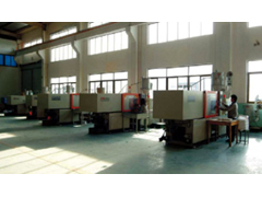Yuyao Yingjia Electric Appliances Co.,Ltd.