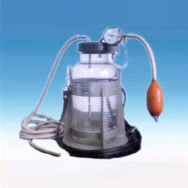 Suction Unit
