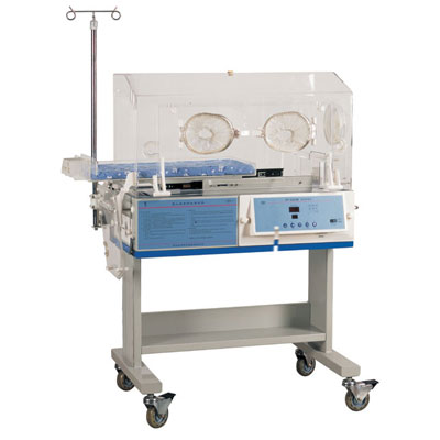 atom incubators