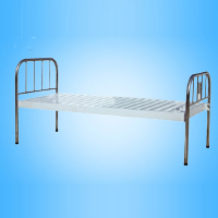 Surface Flat Bed