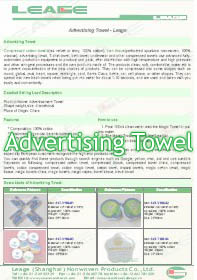 Leage Nonowoven Products Co.,Ltd.