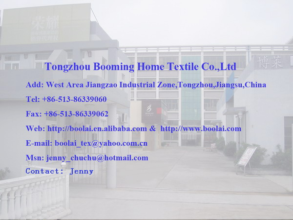 Tongzhou Booming Home Textile Co.,Ltd.