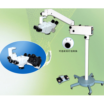 Microsurgeries Surgical Microscopes
