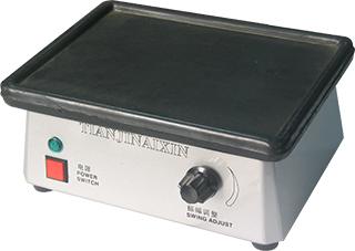 Dentall Vibrator