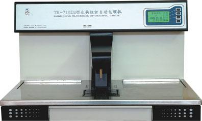 embedded machine