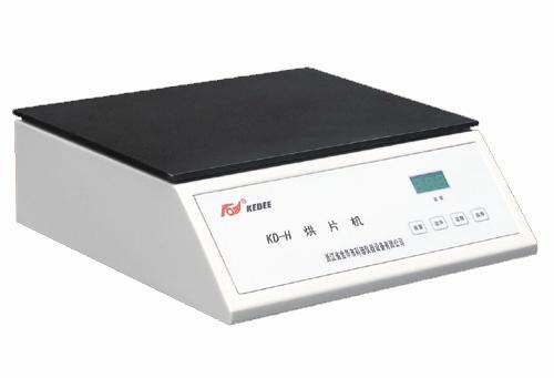 Baking Processor