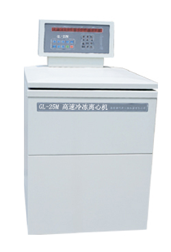 HIGH SPEED REFRIGRATED CENTRIFUGE