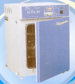 Temperature Incubator