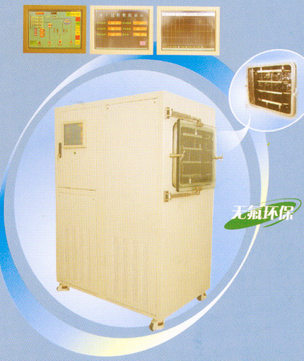 Freezing and drying machine