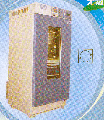 High & Low Temperature  Shaker Incubator