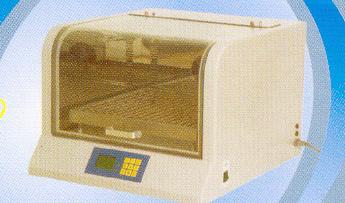 Incubator Shaker (LCD)