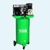 Vertical-Tank Air Compressor
