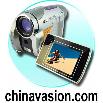 High Resolution Digital Camcorder