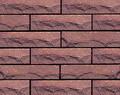 Handmade Archaized Clay Wall Brick