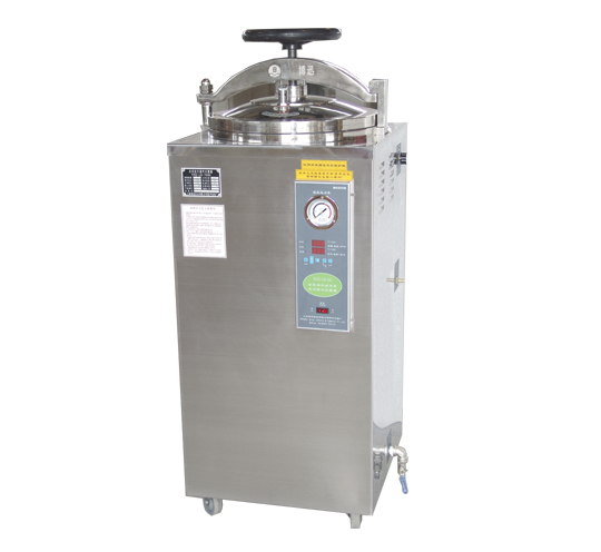 Vertical Sterilizers