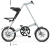 Folding strida bike