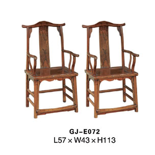China antique reproduction chair