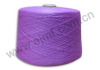 Wool Nylon (Polyamide) Blended Yarn