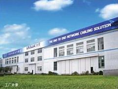 Ningbo Linkbasic Information Technology Co., Ltd.