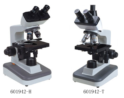 microscope suppliers