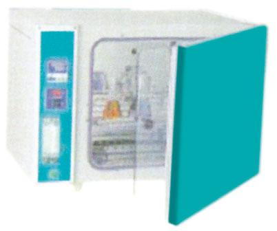 binder incubators