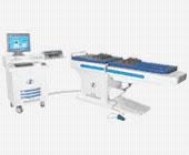 Multifunction Lumbar Vertebra