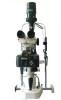 Digital Slit Lamp Microscope