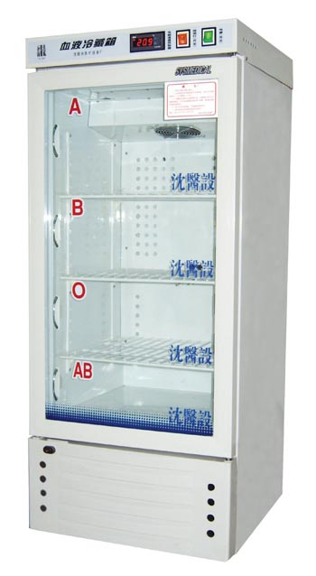 blood refrigerator