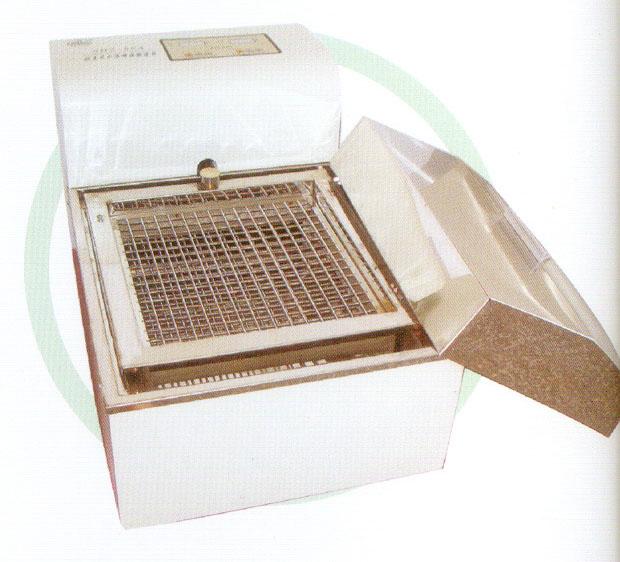 water bath  oscillator