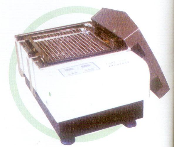 Rotating oscillator