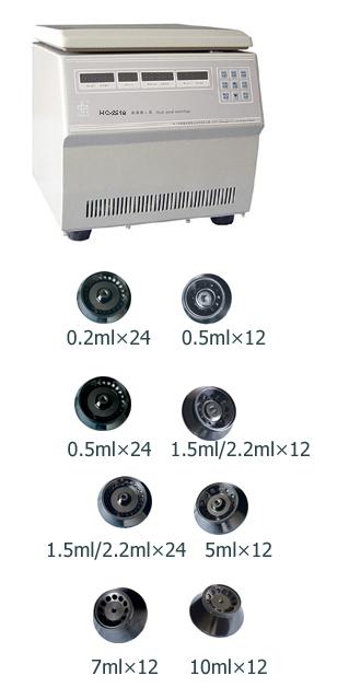 sigma centrifuge