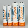 low self discharge battery for digital camera battery