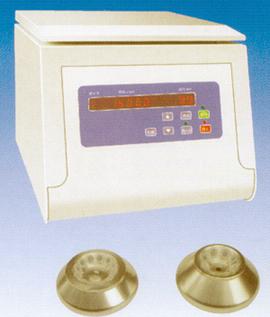 Micro capacity centrifuge
