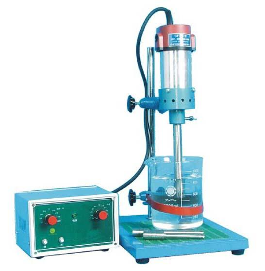 High Speed Dispersator