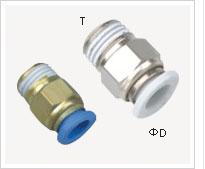 pc hydraulic tube fitting