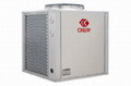 COMMERCIAL AIR SOURCE HEAT PUMP WATER HEATER