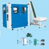 Automatic bottle blow molding machine, 4 cavities
