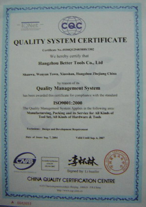 Ningbo Yinzhou Precise Int'l Trade Co.,Ltd.