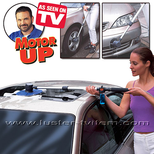 SIMONIZE BRUSHLESS CAR WASH