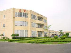 Xinli Paper Mucilage Glue Co.,Ltd.