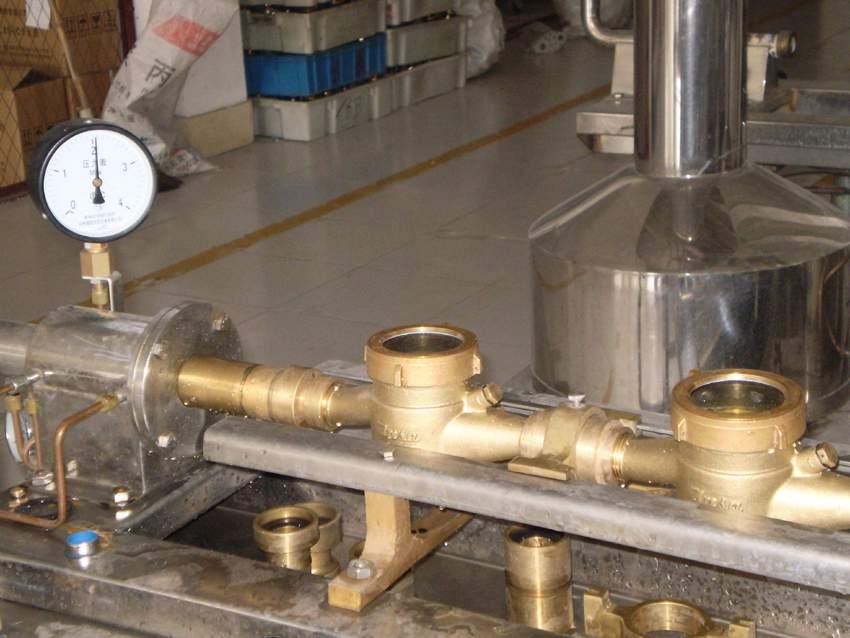 Ningbo Honest Plumbing Supply Co.,Ltd.