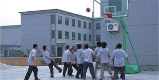 Recreation Program for workers